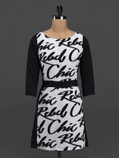 Boat Neck Printed Crepe Dress - Meira
