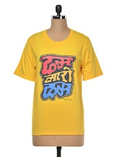 Yellow Round Neck Printed T Shirt - Happily Unmarried