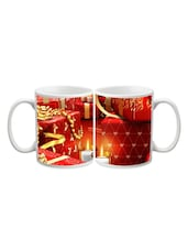 Candle With Gift Printed Mug - Start Ur Day