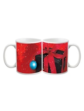 Wrapped Gift Box With Balls Printed Mug - Start Ur Day