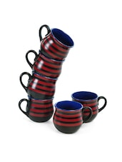 Stripped Black Potbellied Ceramic Coffee Mug Set - Cultural Concepts