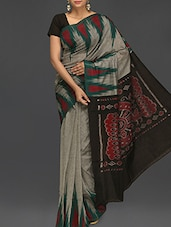 Printed Pure Cotton Katki Saree - Komal Sarees