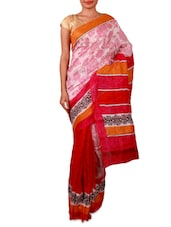 Multicoloured Printed Bhagalpuri Silk Saree - Fabdeal