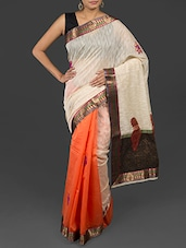 Brocade Border Half & Half Cotton Art Silk Saree - Loom Story