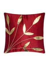 Red And Gold Cotton Satin Cushion Cover - By