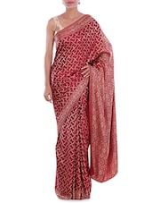 Maroon Jacquard Printed Art Silk Sari - By