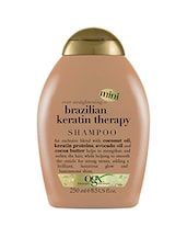 OGX Brazillian Keratin Deffirzzant Shampoo 250ml - By