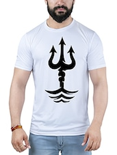 white polyester t-shirt -  online shopping for T-Shirts