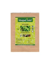 Shagun Gold 100% Natural Tulsi Leaves Powder (Pack Of 2) 400Gm - By