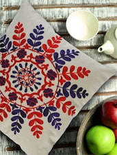 Hand Made Aari Cotton Cushion Cover - The Home Elements