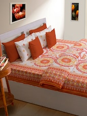 Patterned Bed Linen - HOUSE THIS