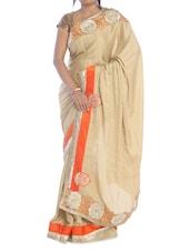 Solid Beige Saree With Orange Border - Suchi Fashion