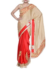 Glamorous Georgette And Crepe Silk Fabric Saree With Designer Work Along - Aakriti