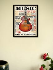 Music Inspires Me  Framed - Wall Poster - BCreative