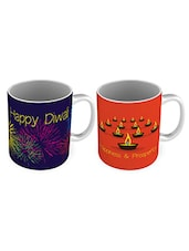Multicoloured Printed Ceramic Coffee Mugs (Set Of 2) - By - 9712479