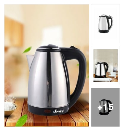Stainless steel kettle. Online shopping look by chinni