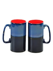 Blue Ceramic Tall Beer Mugs (Set Of 2) - Cultural Concepts