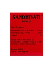 Dr. Vaidya's - Sandhivati - Relief From Joint Pain, Muscular Pain And Arthritis - By