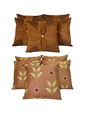 Set Of 10 Ultima Brown  Cushion Cover - By