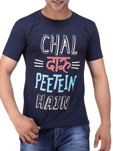 f91c86b1 Slogan tees T-shirts - Buy Slogan tees T-shirts for Men Online in India |  Limeroad.com