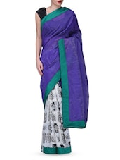 Multicolour Plain Georgette Raw Tussar Saree - Vamika