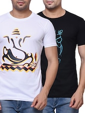 white black cotton printed t-shirt (set of 2) -  online shopping for T-Shirts