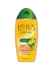 Lotus Herbals Amla Pura Shampoo 200 Ml - By