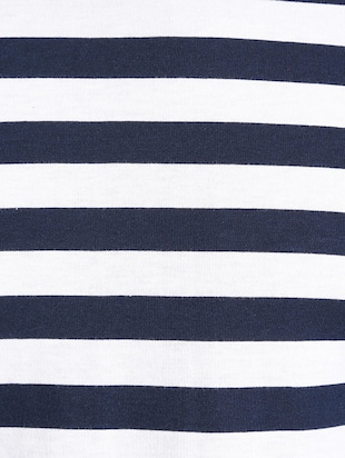 navy blue cotton striped t-shirt - 13120799 - Standard Image - 4