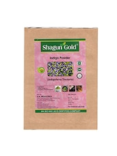 Shagun Gold 100% Natural Orange Peel Powder 100g - By