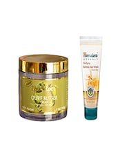 Pink Root Olive Butter Cream (100gm) With Himalaya Clarifying Fairness Face Wash (100ml) Pack Of 2 - By