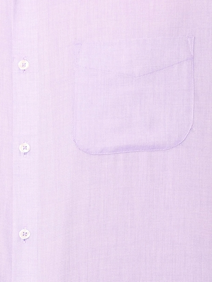 purple cotton blend formal shirt - 15608633 - Standard Image - 4