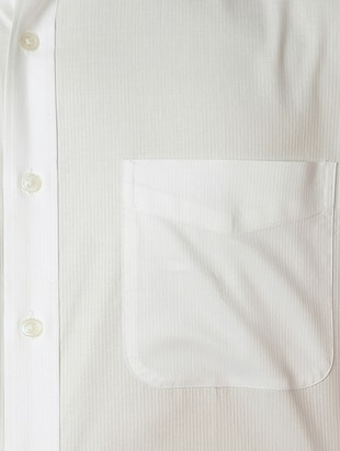 white cotton blend formal shirt - 15608686 - Standard Image - 4