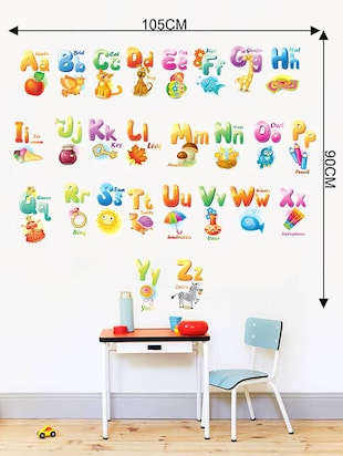 Rawpockets Wall Decals ' English Alphabets for Education - Kid's Room '  Wall stickers (PVC Vinyl) Multicolour - 15734025 - Standard Image - 4