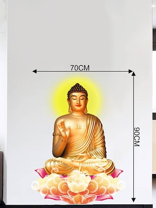Rawpockets Wall Decals ' Lord Buddha Peaceful on Lotus '  Wall stickers (PVC Vinyl) Multicolour - 15734113 - Standard Image - 4