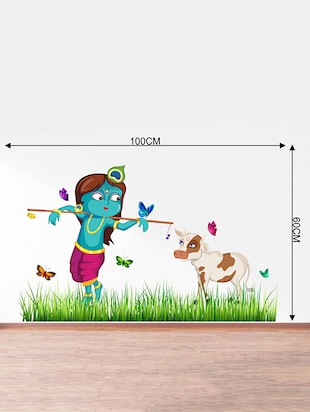 Rawpockets Wall Decals ' Lord Krishna Cow Grass Butterfly Story '  Wall stickers (PVC Vinyl) Multicolour - 15734146 - Standard Image - 4