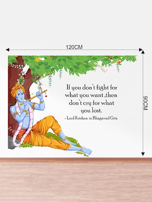 Rawpockets Wall Decals ' Lord Krishna Flute Bhagavad Gita Quote '  Wall stickers (PVC Vinyl) Multicolour - 15734147 - Standard Image - 4