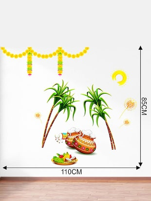 Rawpockets Wall Decals ' Sankranti Pongal Celebrations Decorative '  Wall stickers (PVC Vinyl) Multicolour - 15734163 - Standard Image - 4