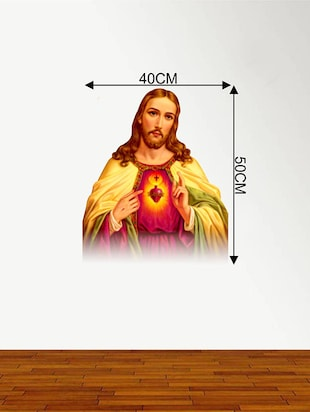 Rawpockets Wall Decals ' Jesus '  Wall stickers (PVC Vinyl) Multicolour - 15734214 - Standard Image - 4