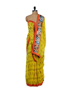 Lady Gaga Print Saree - ROOP KASHISH
