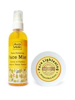 Auravedic Super Skin Lightening Facial Kit - Auravedic