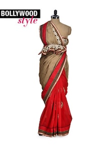Designer Orange & Beige Saree - Get Style At Home