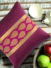 Purple Cushion Cover With Leaf Motif Brocade And Ribbed Patti - ANS