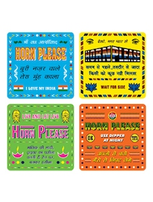 Multi-coloured Printed Coasters Set Of 4 - EK DO DHAI