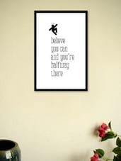 Life Quotes Framed Poster-21 - Seven Rays
