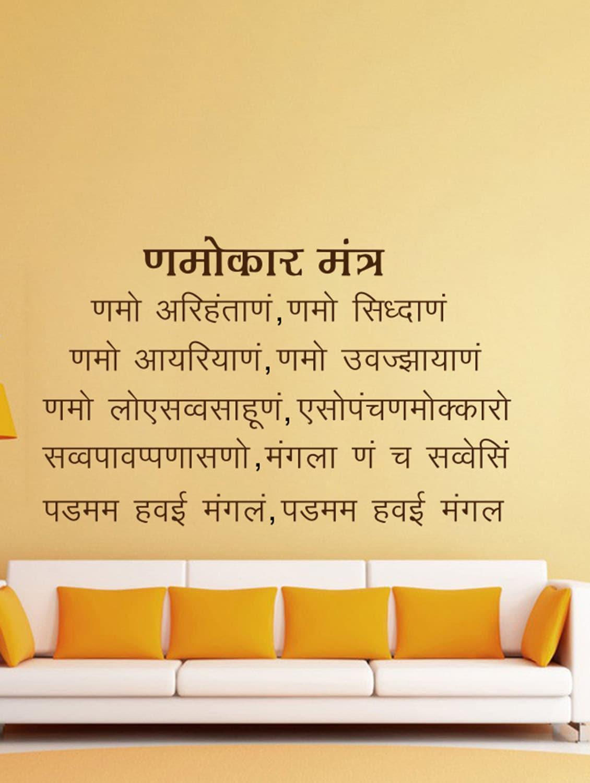 Buy Namokar Mantra Wall Sticker by Decor Kafe - Online shopping for ...