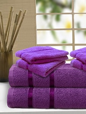 Set Of 6 Solid Purple Cotton Towels - By