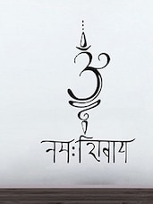 Om Wall Decal And Sticker Black Color Tiny Size- 12*18 Inch - By